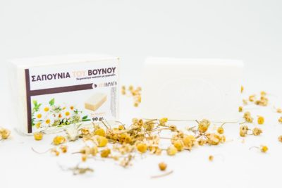 handmade soap with chamomile extract onoiamata